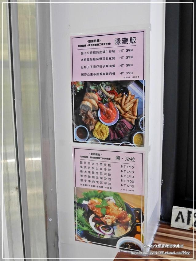 巴特2店_台中美食_美術館 (10).JPG