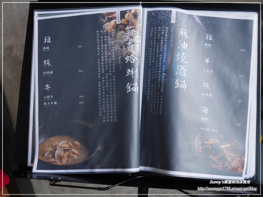 隱鍋_彰化火鍋_員林火鍋_台中火鍋_龍蝦 (12).JPG