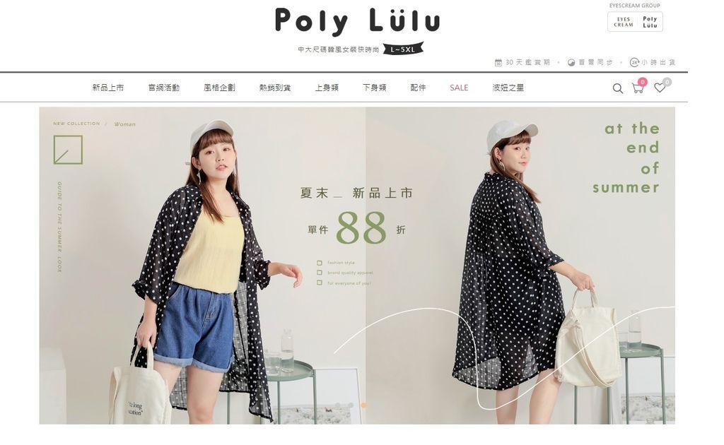 PolyLulu_1.jpg