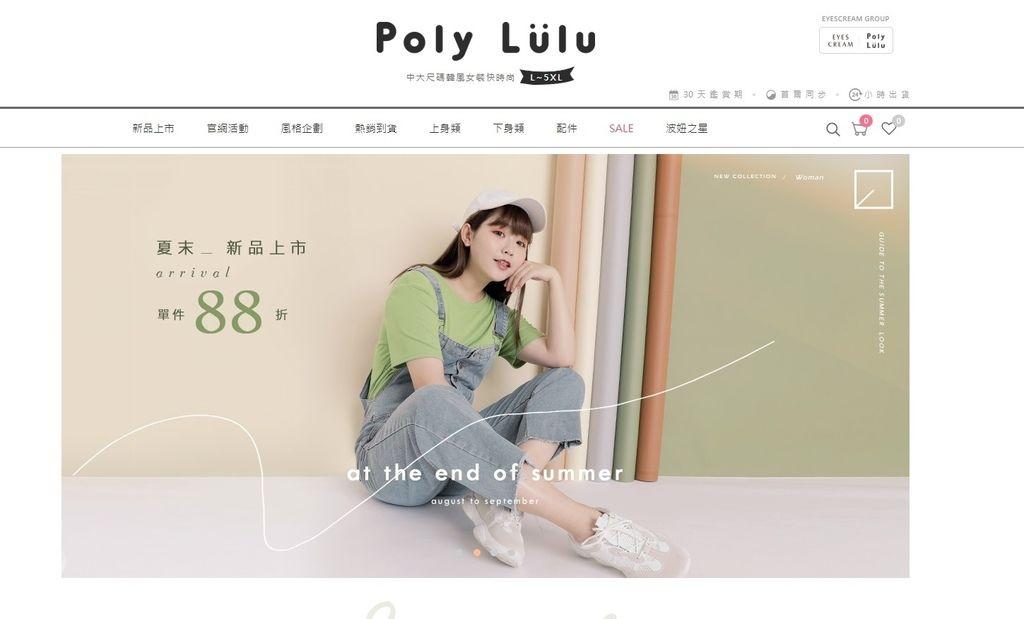 PolyLulu_2.jpg