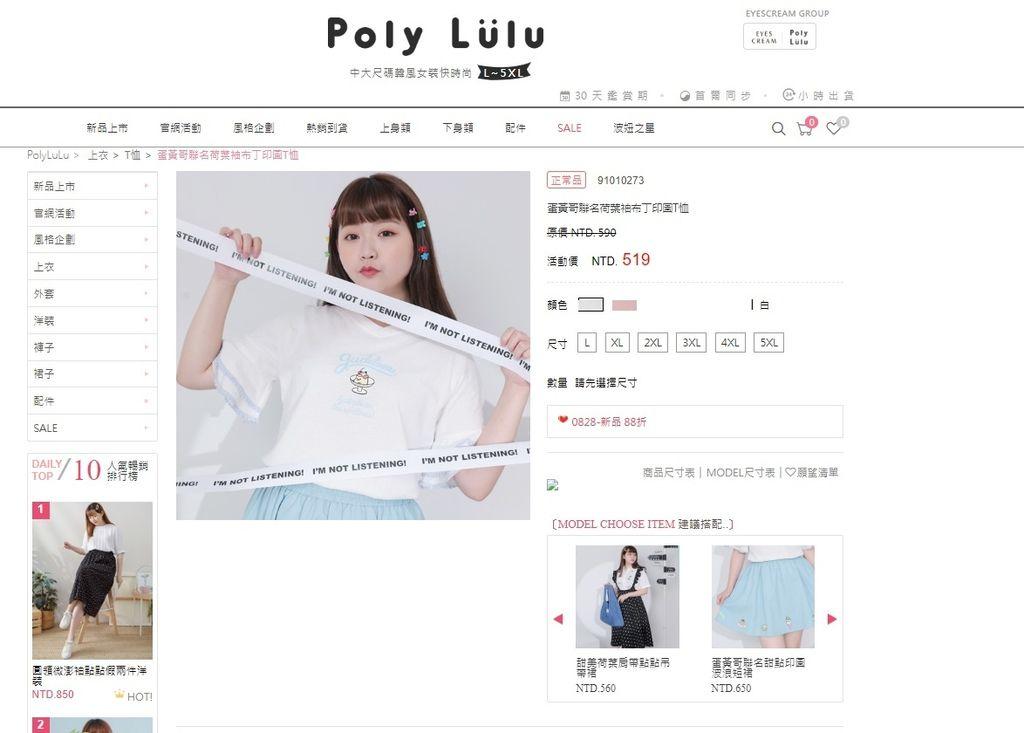 PolyLulu_9.jpg