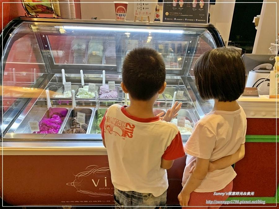 ViTO義式冰淇淋_台中冰淇淋_冰淇淋推薦_夏日冰品 (2).JPG
