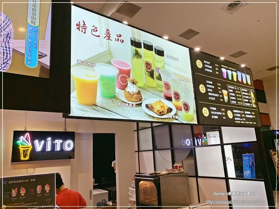 ViTO義式冰淇淋_台中冰淇淋_冰淇淋推薦_夏日冰品 (1).JPG