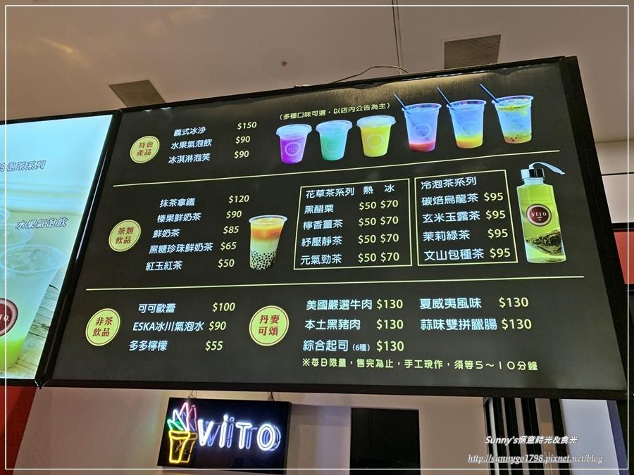 ViTO義式冰淇淋_台中冰淇淋_冰淇淋推薦_夏日冰品 (9).JPG