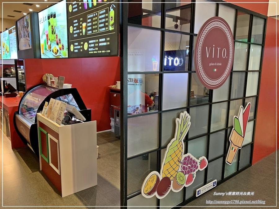 ViTO義式冰淇淋_台中冰淇淋_冰淇淋推薦_夏日冰品 (11).JPG