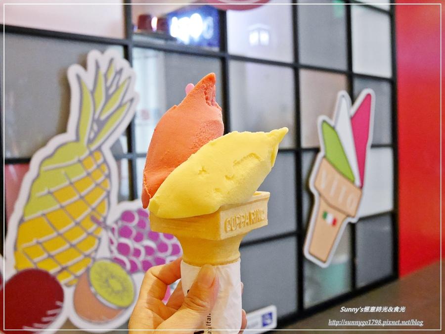 ViTO義式冰淇淋_台中冰淇淋_冰淇淋推薦_夏日冰品 (36).JPG