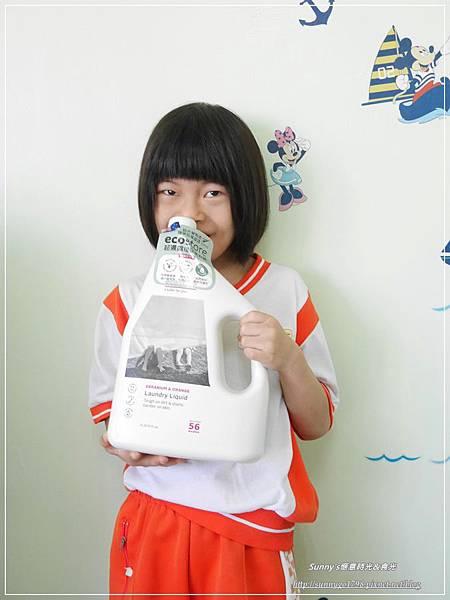 環保洗衣精推薦_ecostore超濃縮環保洗衣精 _紐西蘭 (13).JPG