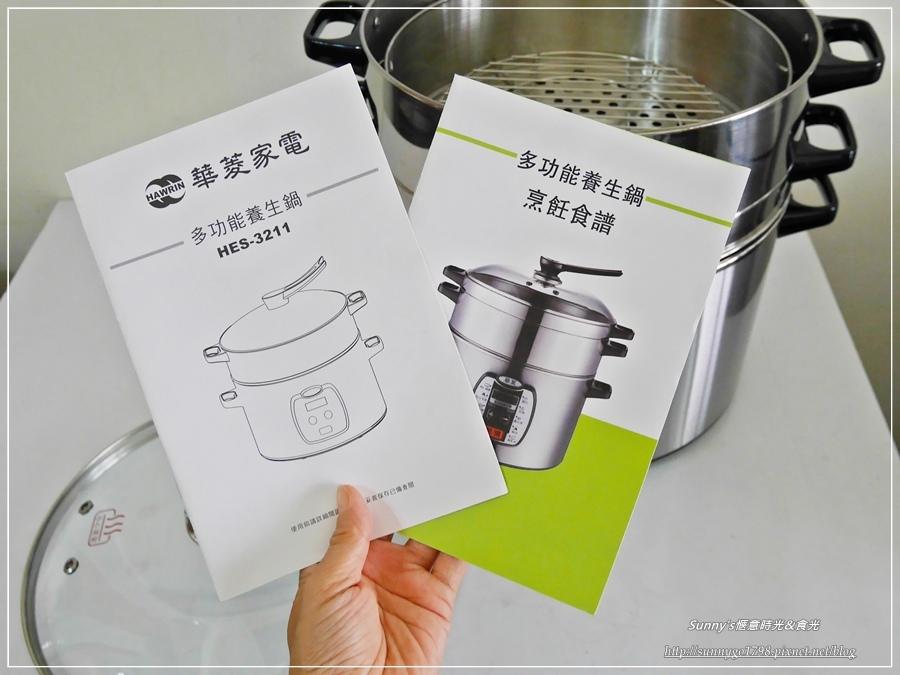 華菱家電_智慧家電_滴雞精專用_蒸火鍋 _華菱家電 (6).JPG