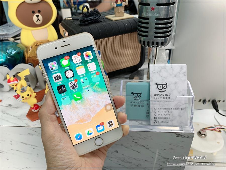 員林手機維修_iphone維修_推薦 (42).JPG