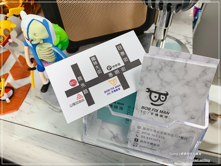 員林手機維修_iphone維修_推薦 (38).JPG