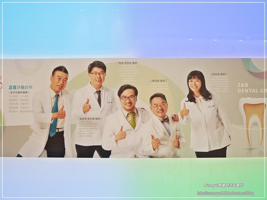台中牙醫_正百牙醫_植牙推薦_3D列印 (19).JPG