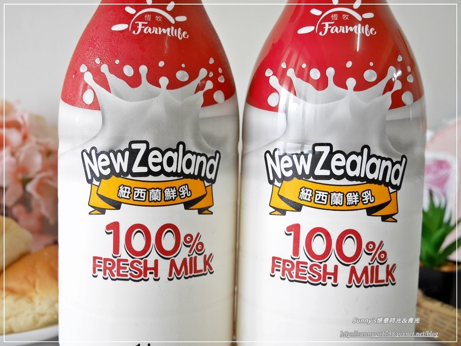 Farmlife-恆牧紐西蘭鮮乳_好喝鮮乳_濃醇香 (3).JPG