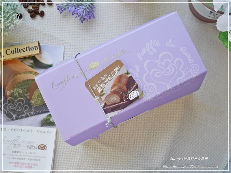 Lesouffle du sucre芙蕾手作甜點工作室_鐵觀音桂花捲 (1).JPG