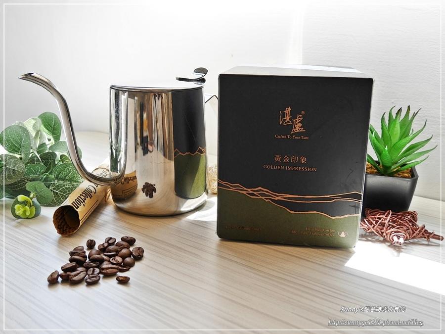 湛盧咖啡-行家首選濾掛咖啡包_手沖精品_濾掛咖啡推薦 (20).JPG