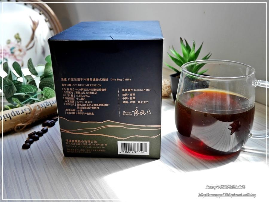 湛盧咖啡-行家首選濾掛咖啡包_手沖精品_濾掛咖啡推薦 (35).JPG