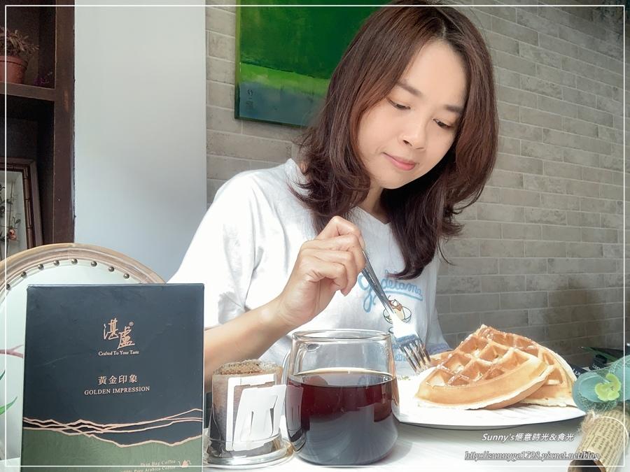 湛盧咖啡-行家首選濾掛咖啡包_手沖精品_濾掛咖啡推薦 (37).JPG
