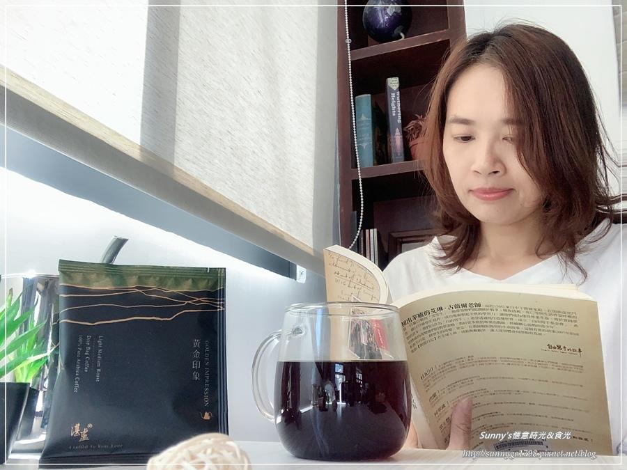 湛盧咖啡-行家首選濾掛咖啡包_手沖精品_濾掛咖啡推薦 (41).JPG