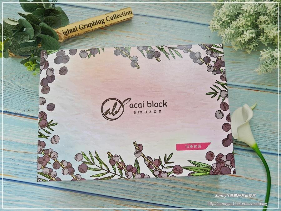 巴西莓_亞馬遜_Acai-Black (1).JPG