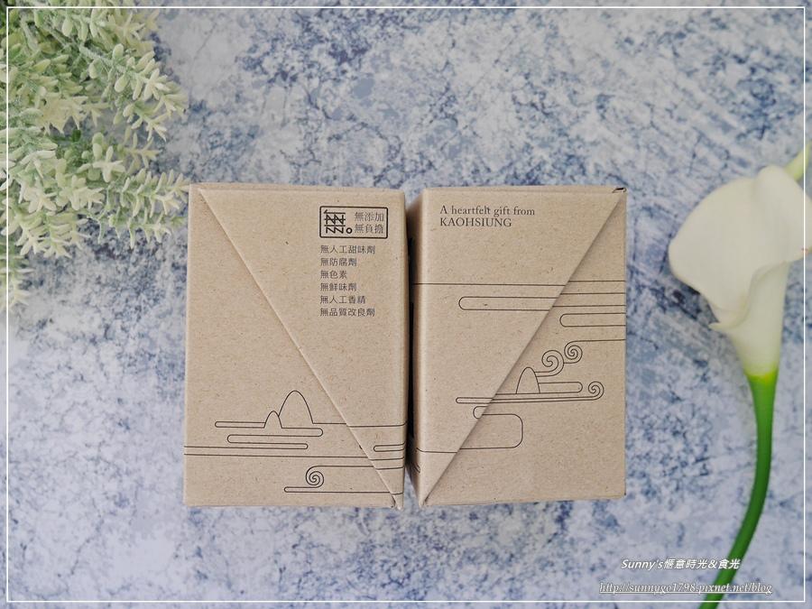 嬤嬤覓呀_高雄十大伴手禮_拌醬推薦_拌醬食譜_干貝醬料理 (12).JPG