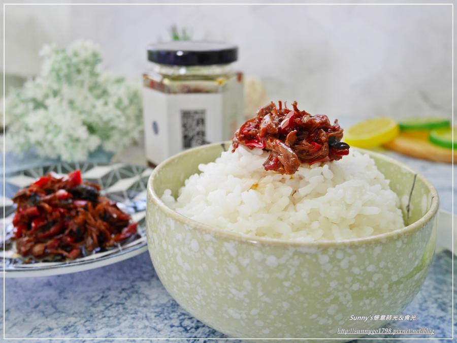 嬤嬤覓呀_高雄十大伴手禮_拌醬推薦_拌醬食譜_干貝醬料理 (40).JPG