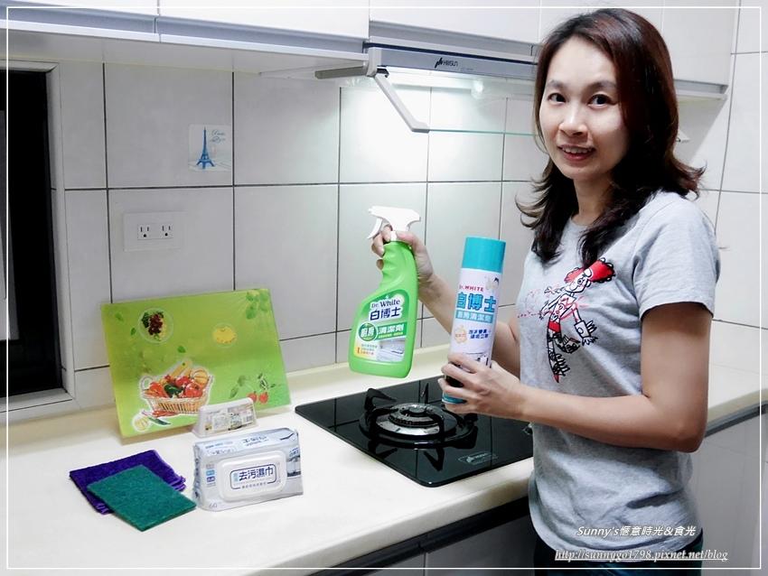 大掃除必備_白博士廚房清潔泡沫_噴槍_去污濕巾 (56).JPG