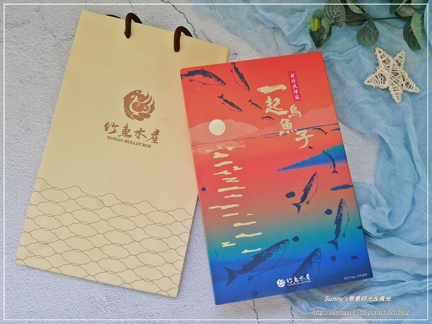 竹魚水產_烏魚子_年節禮盒_新竹九降風_烏魚子創意料理 (3).JPG