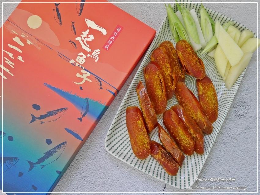 竹魚水產_烏魚子_年節禮盒_新竹九降風_烏魚子創意料理 (28).JPG