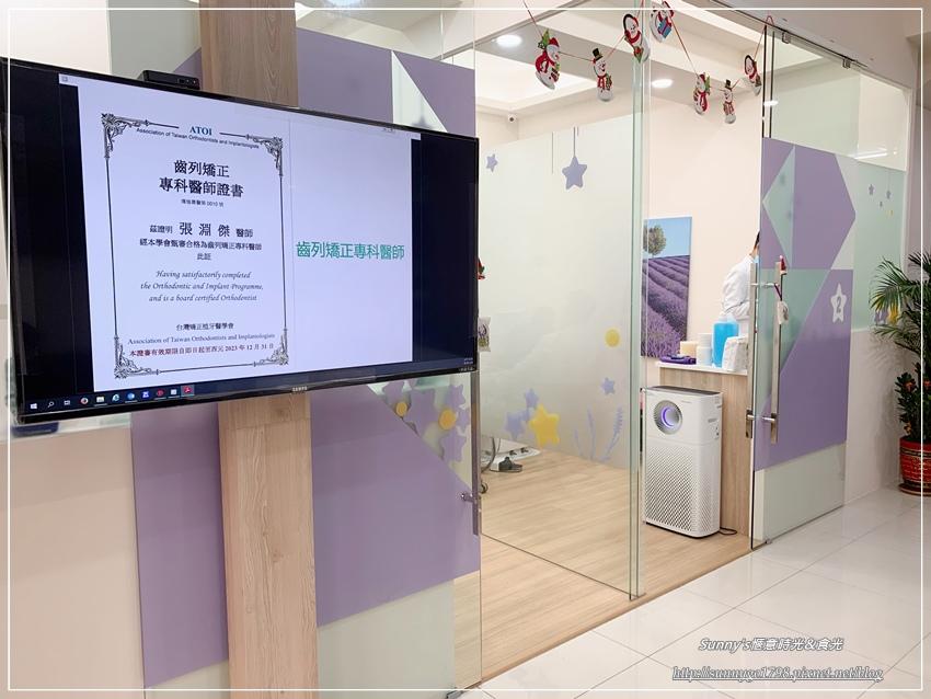 台中牙醫診所推薦_星星牙醫診所 (19).JPG