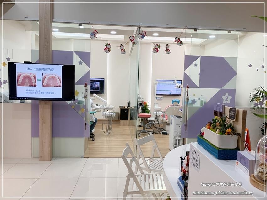 台中牙醫診所推薦_星星牙醫診所 (25).JPG