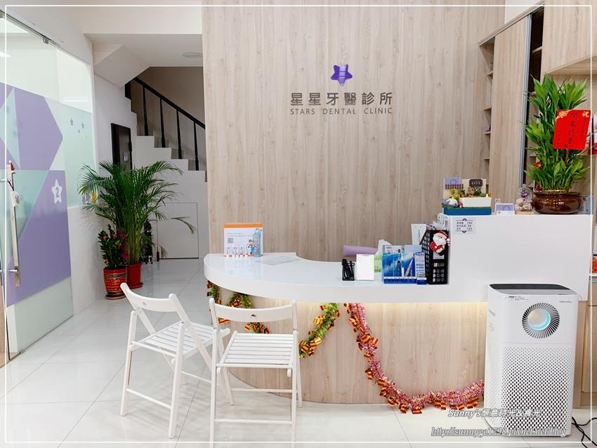 台中牙醫診所推薦_星星牙醫診所 (26).JPG