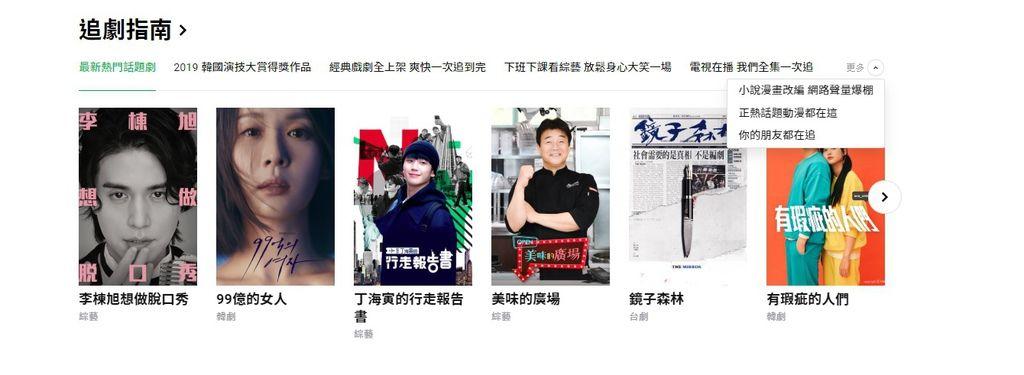 09_LINE_TV.jpg