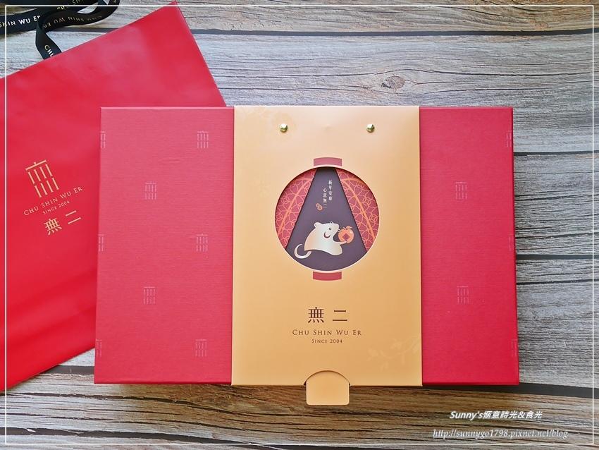 無二_堅果禮盒_年節伴手禮 (7).JPG