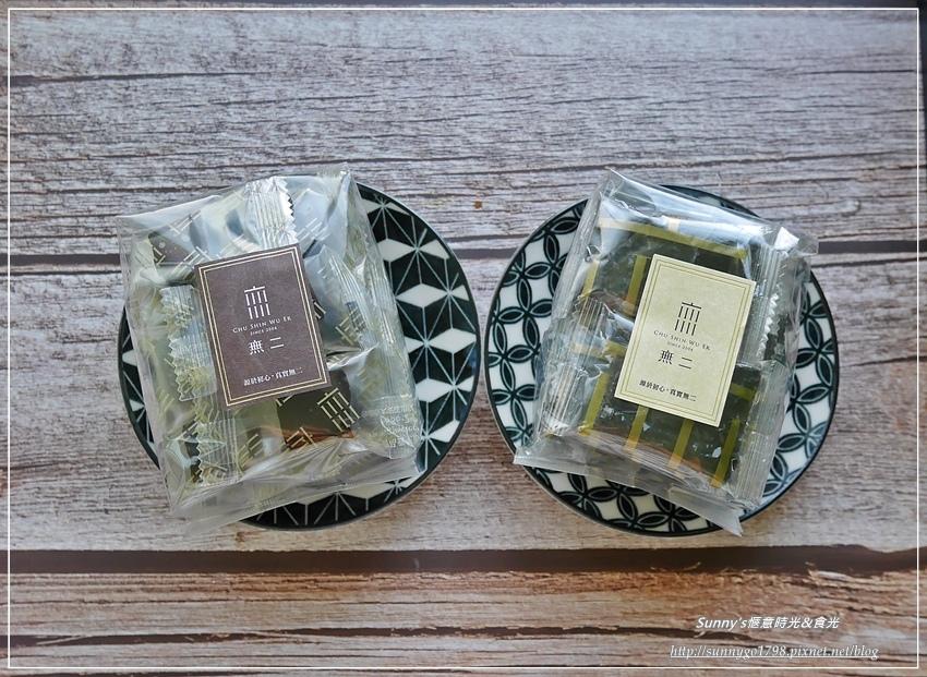 無二_堅果禮盒_年節伴手禮 (15).JPG