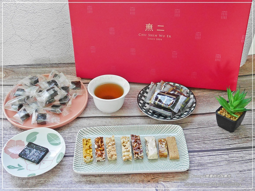 無二_堅果禮盒_年節伴手禮 (34).JPG