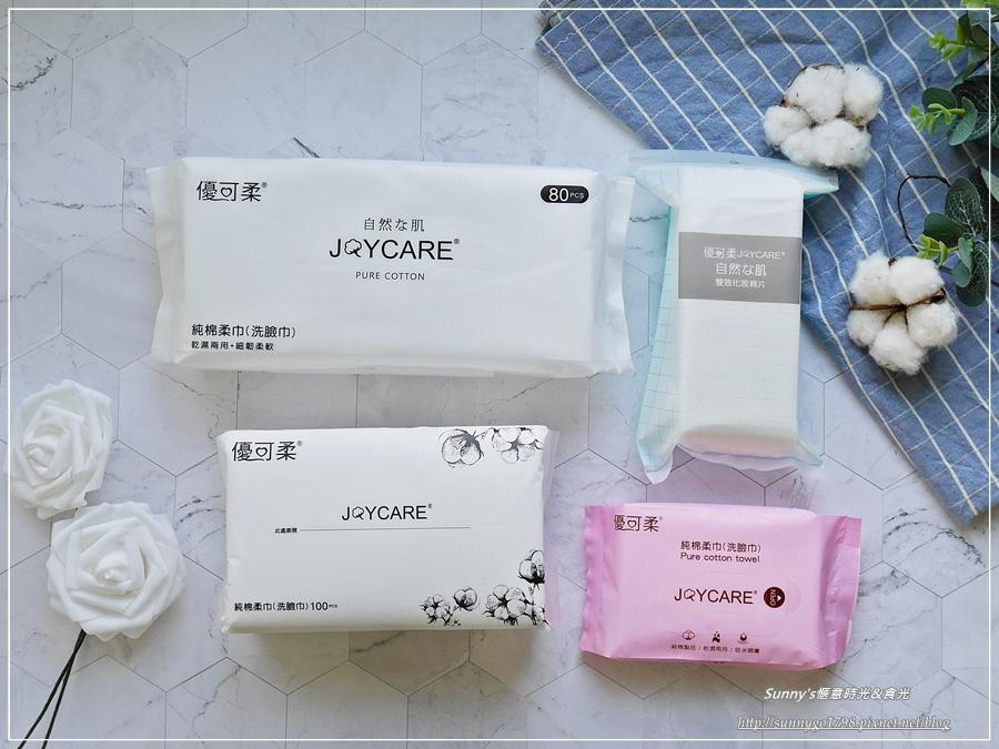 JOYCARE棉柔巾 (1).JPG