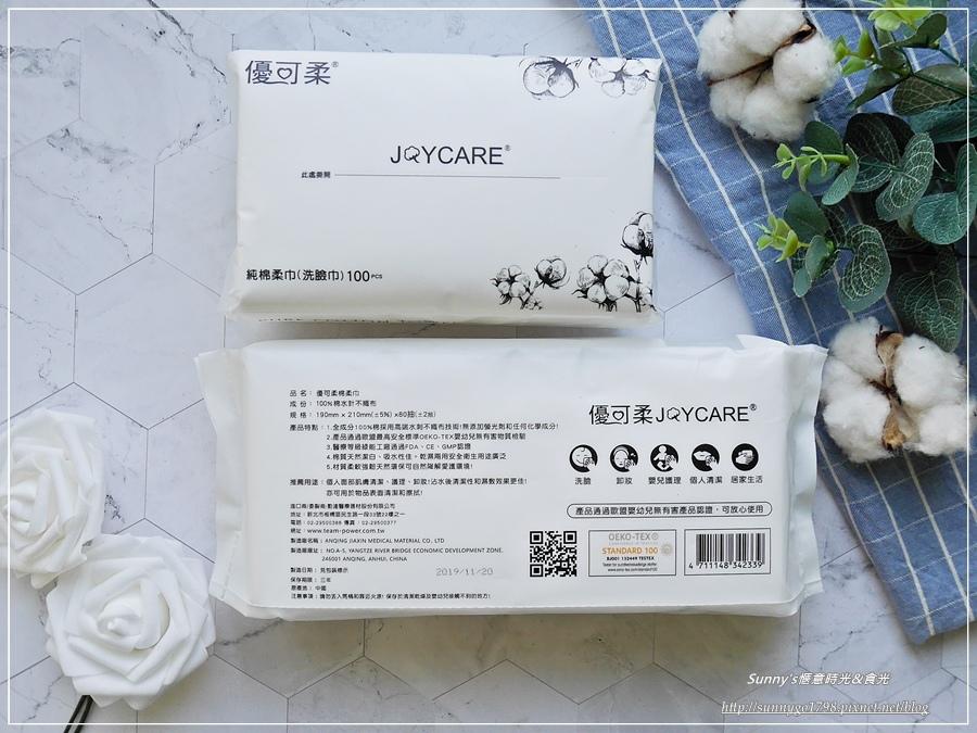 JOYCARE棉柔巾 (5).JPG
