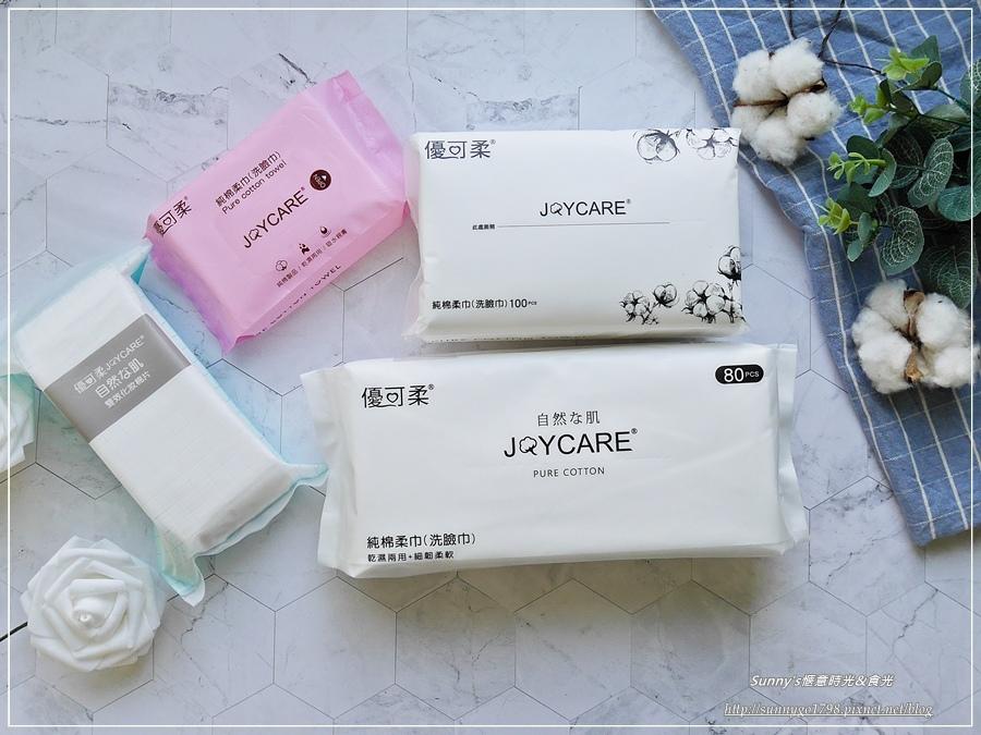 JOYCARE棉柔巾 (3).JPG
