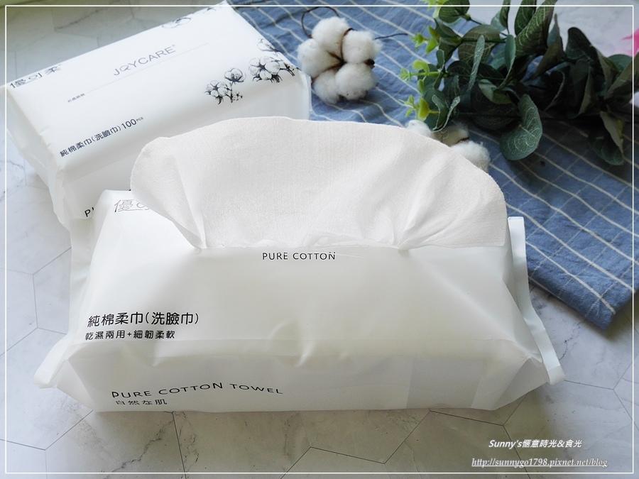 JOYCARE棉柔巾 (8).JPG