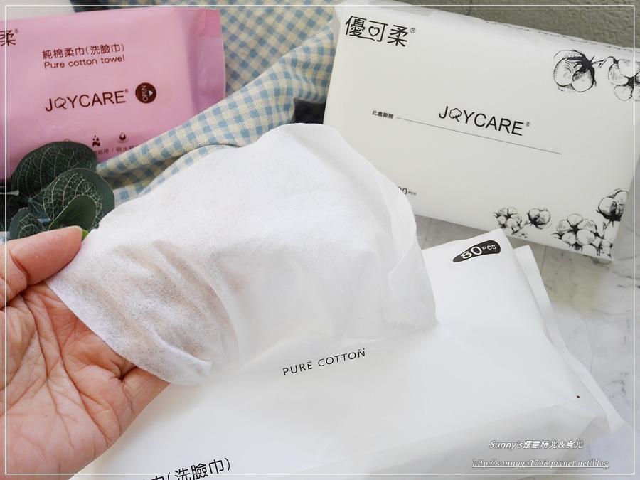 JOYCARE棉柔巾 (10).JPG