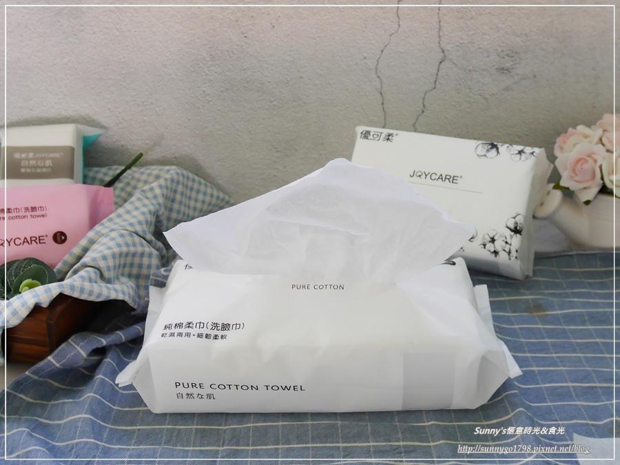 JOYCARE棉柔巾 (12).JPG