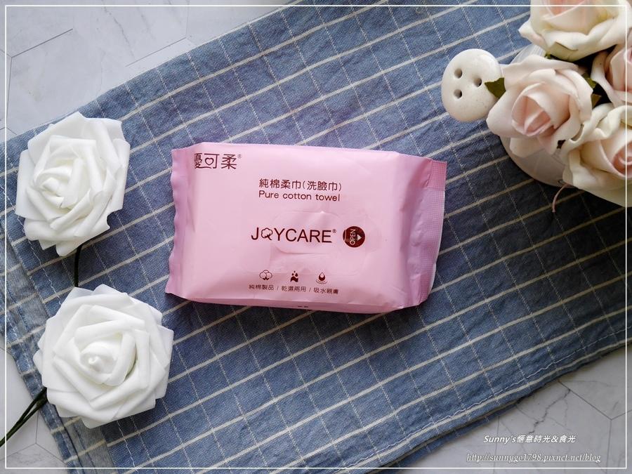 JOYCARE棉柔巾 (25).JPG