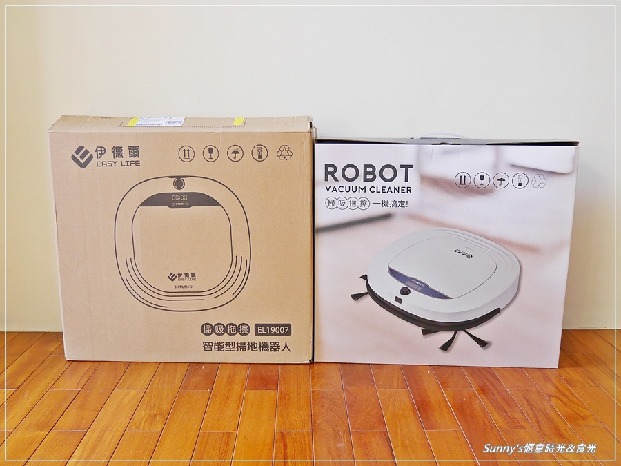 EL伊德爾_掃地機_智能型掃地機器人 (3).JPG