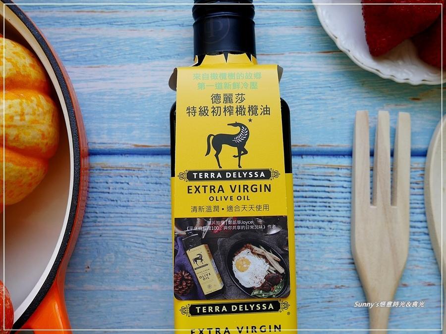 德麗莎橄欖油_橄欖油料理_橄欖油食譜 (6).JPG