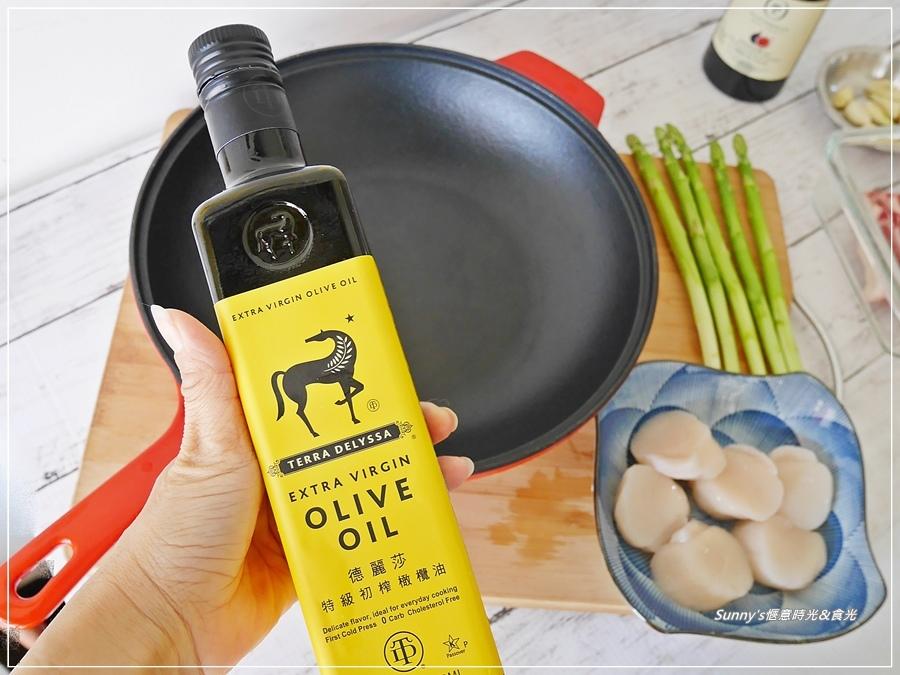 德麗莎橄欖油_橄欖油料理_橄欖油食譜 (34).JPG