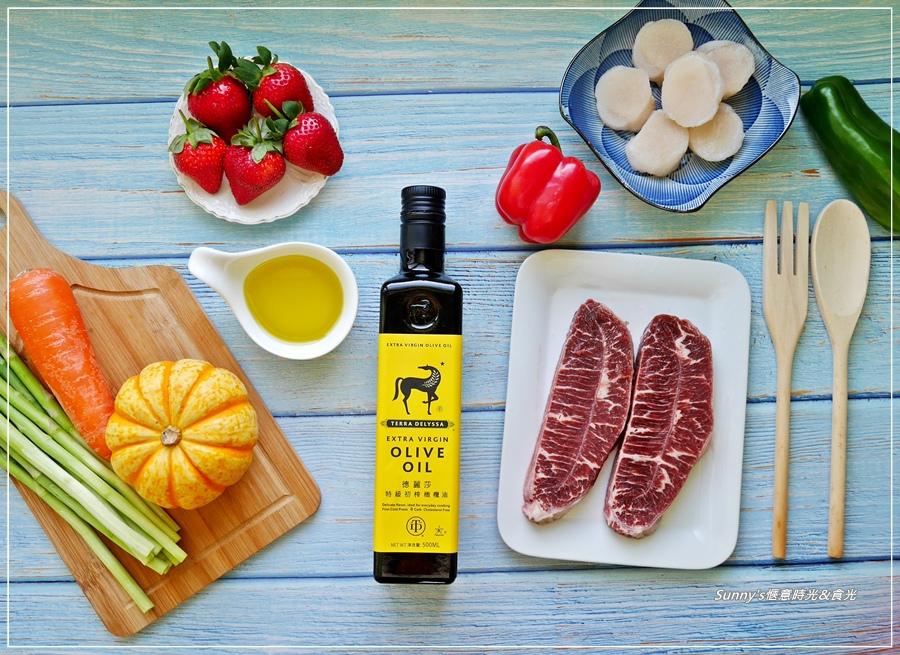 德麗莎橄欖油_橄欖油料理_橄欖油食譜 (26).JPG