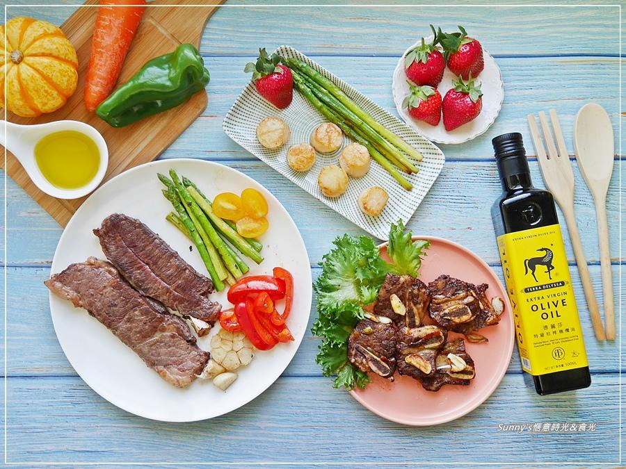 德麗莎橄欖油_橄欖油料理_橄欖油食譜 (46).JPG