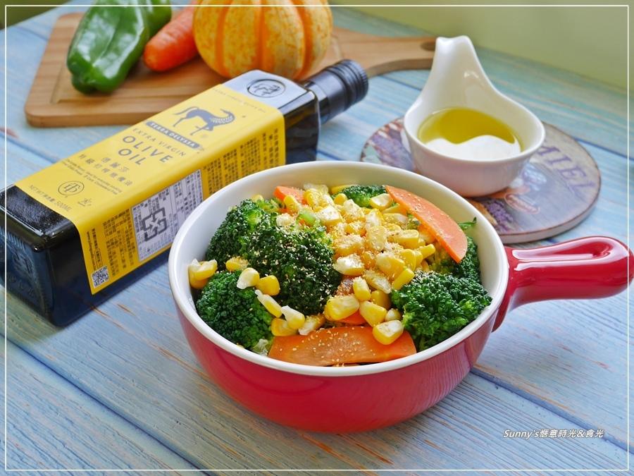 P德麗莎橄欖油_橄欖油料理_橄欖油食譜 (9).JPG