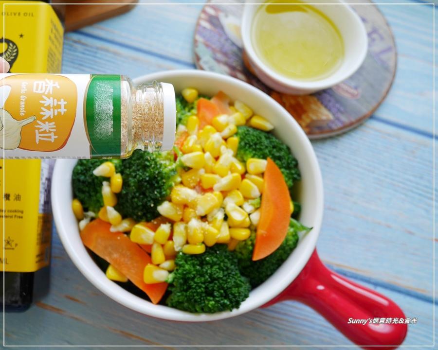 P德麗莎橄欖油_橄欖油料理_橄欖油食譜 (6).JPG