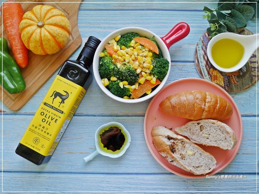 P德麗莎橄欖油_橄欖油料理_橄欖油食譜 (20).JPG