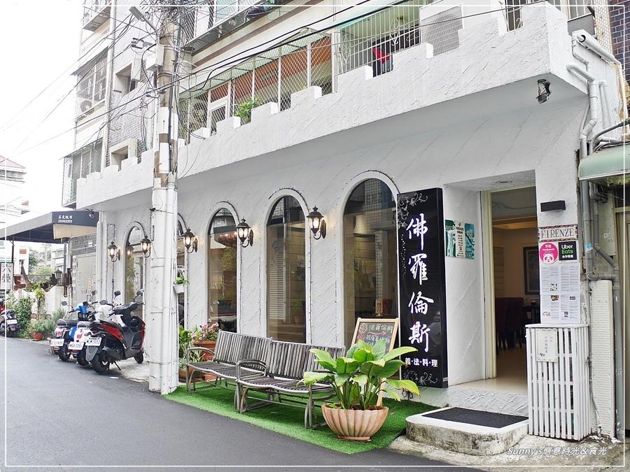 佛羅倫斯義法料理餐廳_台中東海餐廳 (1).JPG